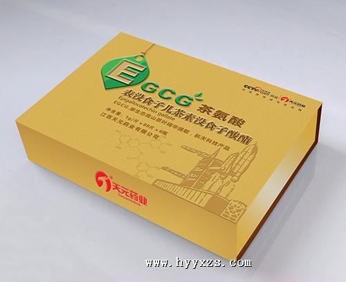 天元EGCG精片