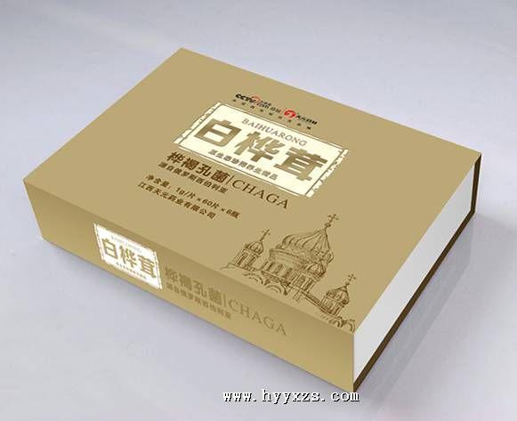 天元白桦茸精片