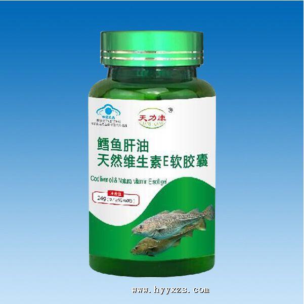 鳕鱼肝油天然维生素E软胶囊-天力康系列