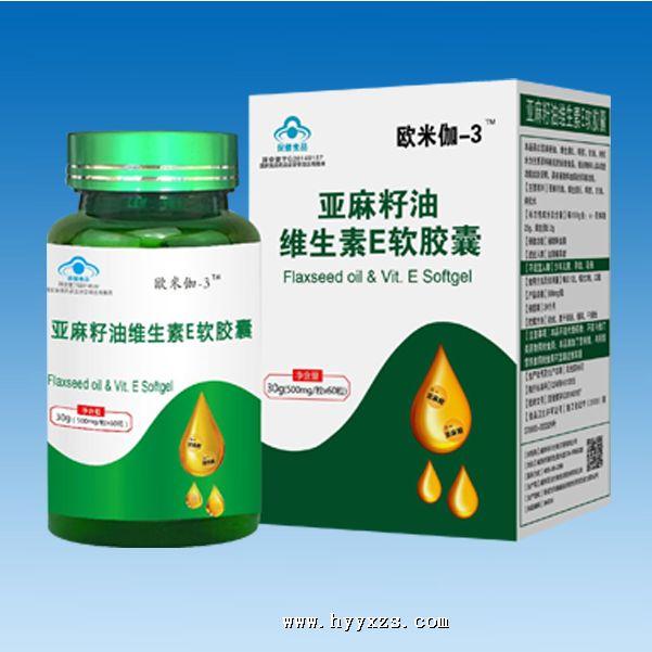 亚麻籽油维生素E软胶囊-天力康系列