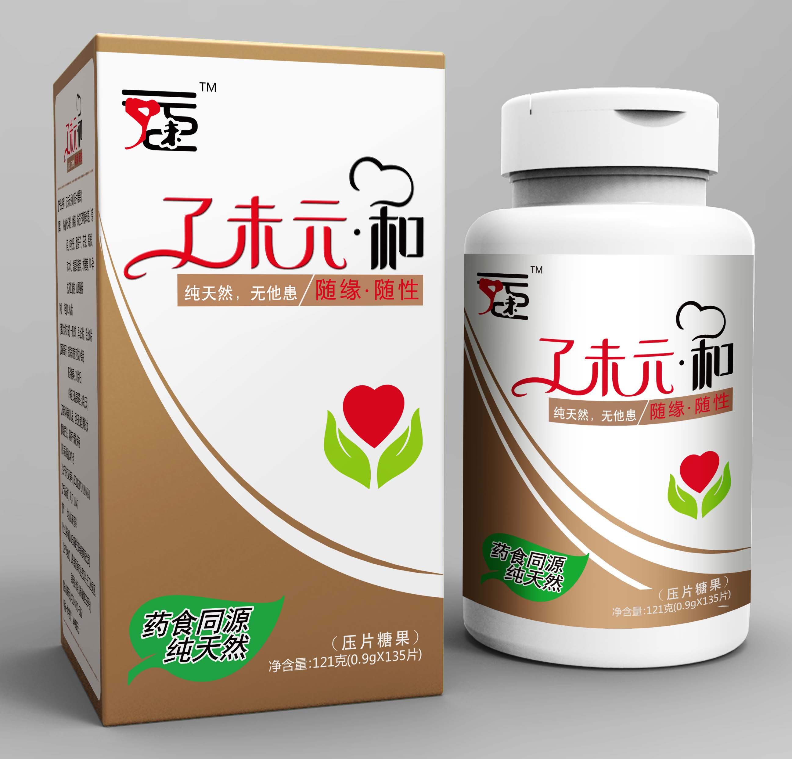 功能性增强免疫力 延缓衰老食品压片糖果