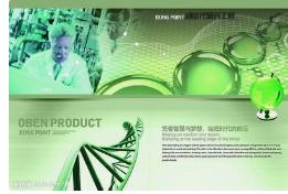 大健康时代带你了解科技创业项目