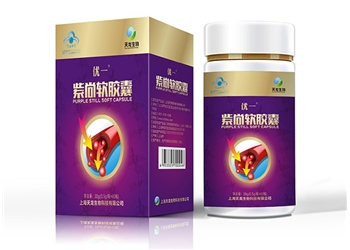 欧米伽3 α-亚麻酸  紫尚软胶囊 招商代理
