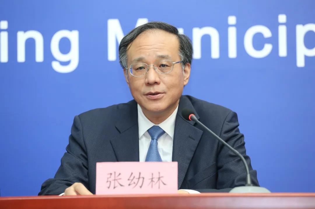 2021北京科博会【官网】