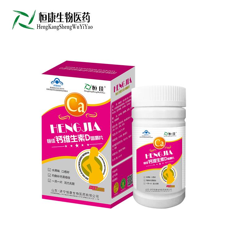 恒佳钙维生素D咀嚼片孕妇电商直供现货招商源头生产企业