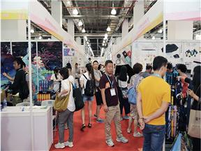 2021上海家居用品展会,上海百货会,上海日用消费品博览会