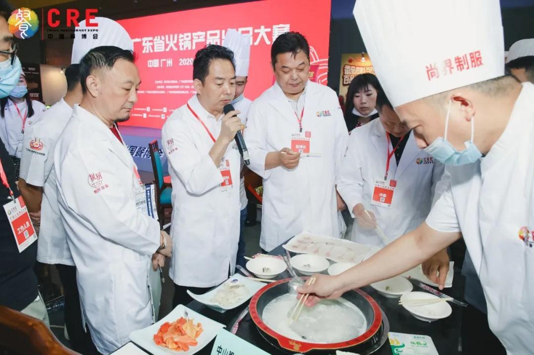 2021年 第九届广州特色食品饮料展览会