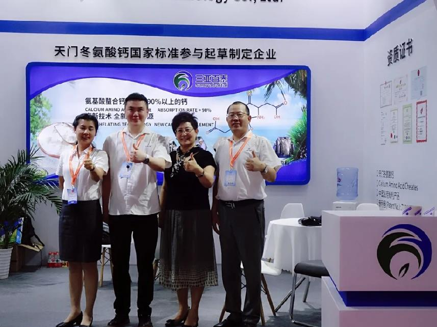 2021上海FIC展圆满落幕,期待下一届展会我们不见不散!--三亚百泰