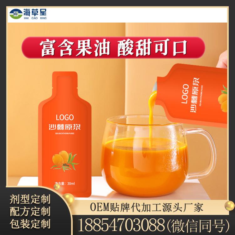 沙棘原浆饮品 各类沙棘饮品贴牌代工 山东源头企业